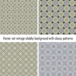 Vector set vintage background classical patterns — Stockvectorbeeld