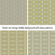 Vector set vintage background classical patterns — Stockvektor #15863773