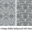 Vector set vintage background classical patterns — Stock Vector #17325037