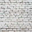 Vintage white background brickwall - Stock Photo