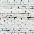fond blanc Vintage brickwall — Photo