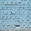 fundo azul vintage brickwall — Foto Stock