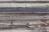 Natürliche dunkle hartholz hintergrund. holz wand — Stockfoto