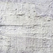 Grungy white background cement old texture wall — Stock Photo #34249539