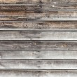 Natural Dark Hardwood Background. Timber wall — Stock Photo #36074591
