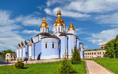 Saint Michael's Cathedral in Kiev, Ukraine — Stock Photo