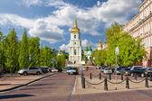 Chrám svaté žofie, ukrajina — Stock fotografie