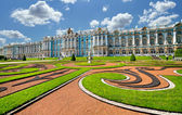 The Tsarskoye Selo palace and park ensemble, Petersburg — Stock Photo