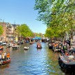 Celebration of queensday in Amsterdam.  — Stock Photo