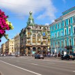 Nevsky Prospect in St.Petersburg, Russia. — Stock Photo