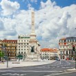 Restauradores Square, Lisbon — Stock Photo