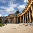 Kazan Cathedral in St.Petersburg — Stock Photo