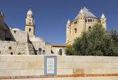 老城市,耶路撒冷,以色列 — 图库照片