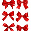 Red ribbon — Stock Photo #35189885