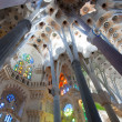 Sagrada Familia. — Stock Photo