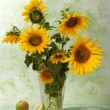 Sunflowers — Stock Photo #41304977