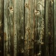 Grunge wooden fence — Stock Photo #41306669