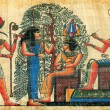 Egyptian papyrus — Stock Photo #41308151