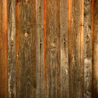 Old wooden fence — Stock Photo #41309363