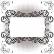 Frame ornament vintage floral design. — Stock Vector