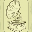Ancient antiquarian gramophone — Stock Vector