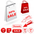 Sale banners set and bags. Shopping. — Stock Vector #37129003