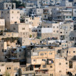 Fragment of Silwan Village - Stock Photo