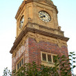 Stock Photo: Clock tower at St Kilda, Melbourne, Australia