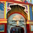 Luna Park entrance, Melbourne, Australia — Stock Photo