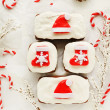 Christmas snacks — Stock Photo #33609577