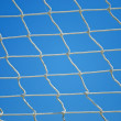 Valleyball Net — Stock Photo #20218221