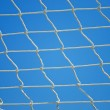 Valleyball Net — Stock Photo