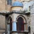 Stock Photo: Fragment of the Church of the Holy Sepulchre
