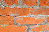 Brick wall background — Stok fotoğraf