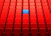 Bir ayrılmış koltuk ile konser salonu — Stok fotoğraf