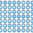Set of blue web, multimedia and business icons on a white background — 图库矢量图片