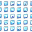 Set of different blue striped web icons on a white background — Stock Photo #31928659