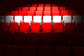 The auditorium with white reserved row — Stock Photo