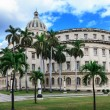 Capitol in Havanna — Stock Photo