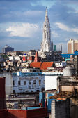 Cathedral in Old Havana — Stock Photo