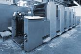 Apparatuur voor het afdrukken — Stockfoto