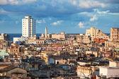 Havana slum — Stock Photo