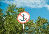 Marine NO anchor sign — Stock Photo