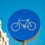 Bicycle lane road — Stock Photo #15726233