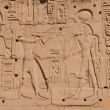 Foto Stock: Temple of Karnak, Egypt - Exterior elements