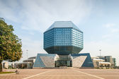 Biblioteca nacional de bielorrusia — Foto de Stock