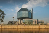 National Library of Belarus — Stock Photo