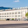 Center of Minsk — Stock Photo #51753551