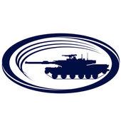 Tank-4 — Stock Vector