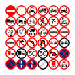 Forbidding traffic signs — Stock Vector